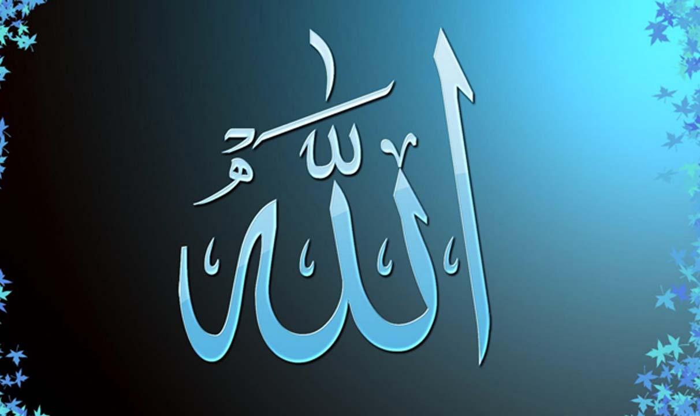 Shahada (Profession of Faith)